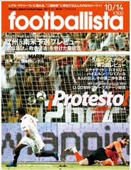 091007_footballista