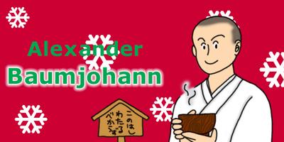 Advents_091208baumjohannj