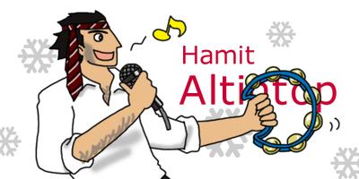 101223_hamitj