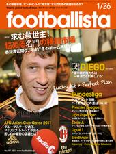 110119_footballista